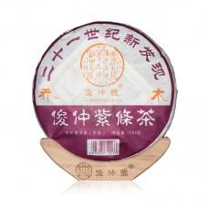 2017, Пурпурные нити Уляншаня, 400 г/блин, шэн, ч/ф Цзюньчжун Хао