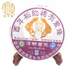 2011, Династия Цин, 200 г/блин, шэн, ч/ф Цзюньчжун Хао