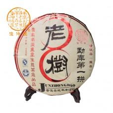 2014, Начало в Мэнку, 1 кг/блин, шэн, ч/ф Цзюньчжун Хао