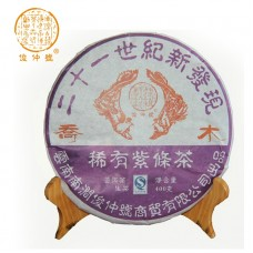2014, Редкость, 400 г/блин, шэн, ч/ф Цзюньчжун Хао