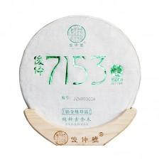 2017, 7153 (сырьё древних деревьев), 330 г/блин, шэн, ч/ф Цзюньчжун Хао