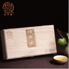 2014, Отборное сырьё с высоких деревьев, 600 г/коробка, шэн, ч/ф Цзюньчжун Хао