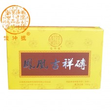 2014, Фэнцин, 300 г/коробка, шэн, ч/ф Цзюньчжун Хао