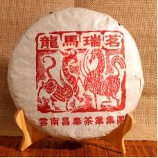 2006, Конь и Дракон, 400 г/блин, шэн, ч/ф Чантай