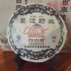 2007, Цзинмайшаньский дикорос (серия Старый чайник), 400 г/блин, шэн, ч/ф Чантай