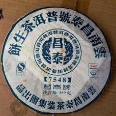 2007, 7548, 357 г/блин, шэн, ч/ф Чантай