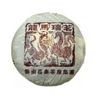 2006, Конь и Дракон (коричневый), 400 г/блин, шэн, ч/ф Чантай