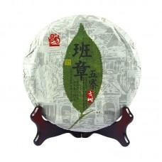 2018, Пять Деревень Баньчжана, гушу-лист, 357 г/блин, шэн, ч/ф Чжунча