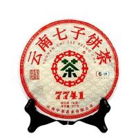2020, 7741, 357 г/блин, шэн, ч/ф Чжунча
