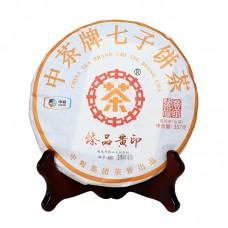 2017, Жёлтая печать, 357 г/блин, шэн, ч/ф Чжунча