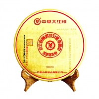 2020, Красная печать, 357 г/блин, шэн, ч/ф Чжунча