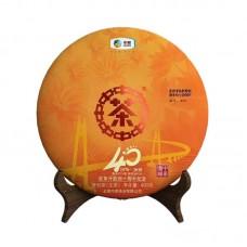 2018, Открытый Китай, 400 г/блин, шэн, ч/ф Чжунча