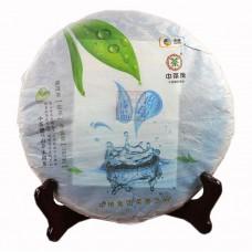 2013, Синяя печать, 357 г/блин, шэн, ч/ф Чжунча