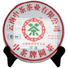 2011, Превосходный, 357 г/блин, шэн, ч/ф Чжунча