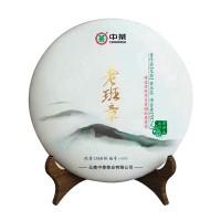 2020, Король Лаобаньчжана, 357 г/блин, шэн, ч/ф Чжунча