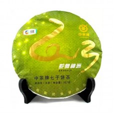 2013, Танец Змеи, 357 г/блин, шэн, ч/ф Чжунча