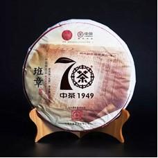 2019, Баньчжан (подарочн. упак), коллекционный, 700 г/блин, шэн, ч/ф Чжунча