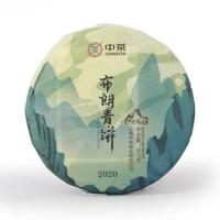 2020, Булан Цинбин, 357 г/блин, шэн, ч/ф Чжунча