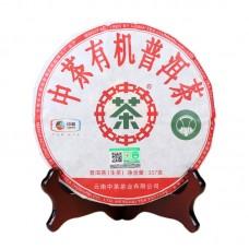 2018, Мэнсунский подарок, 357 г/блин, шэн, ч/ф Чжунча
