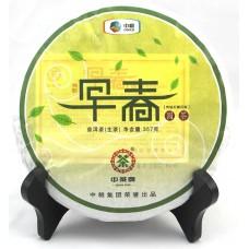 2012, Блин весеннего чая, 357 г/блин, шэн, ч/ф Чжунча