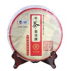 2012, Первый блин года, 357 г/блин, шэн, ч/ф Чжунча
