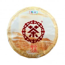 2019, Тропы Ваньгуна, 357 г/блин, шэн, ч/ф Чжунча