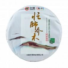 2019, Манфэйский лес чая, 357 г/блин, шэн, ч/ф Чжунча