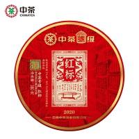 2020, Красный знак, 380 г/блин, шэн, ч/ф Чжунча