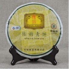 2013, Выдержанный аромат, 357 г/блин, шэн, ч/ф Чжунча