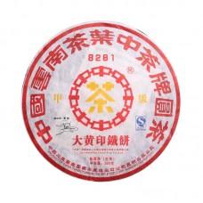 2007, 8281, 380 г/блин, шэн, ч/ф Чжунча