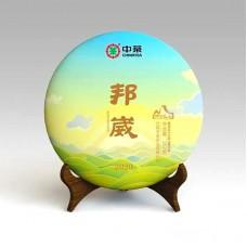 2020, Облачный атлас (р-н Банвэй, Линьцан), 357 г/блин, шэн, ч/ф Чжунча