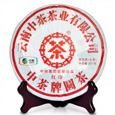 2011, Красная печать, 357 г/блин, шэн, ч/ф Чжунча