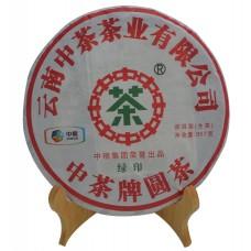 2013, Зелёная Печать, 357 г/блин, шэн, ч/ф Чжунча