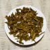2015, Печать императора, 1 кг/блин, шэн, ч/ф Чжунча