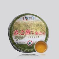 2011, Весна Цзинмайшаня, 200 г/блин, шэн, ч/ф Чжунча