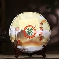 2020, Мэнлайский сладкий чай, 357 г/блин, шэн, ч/ф Чжунча