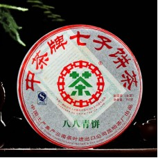 2007, Бабацин, 357 г/блин, шэн, ч/ф Чжунча
