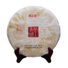 2017, Чайный император, 357 г/блин, шэн, ч/ф Чжэнхао
