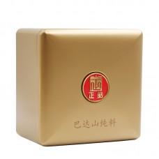 2017, Яркий бадашанец, 200 г/коробка, шэн, ч/ф Чжэнхао