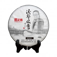 2018, Успокаивающий, 357 г/блин, шэн, ч/ф Чжэнхао