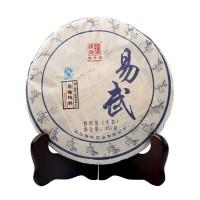 2016, Творение мастеров Иу, 357 г/блин, шэн, ч/ф Чэньшэн Хао