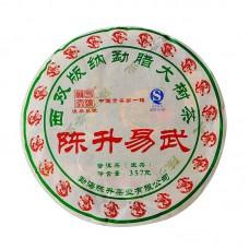 2012, Мэнла, дашу, 357 г/блин, шэн, ч/ф Чэньшэн Хао