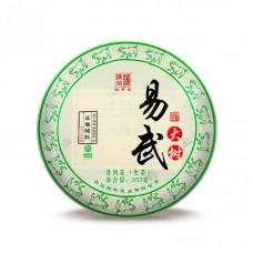2019, Иу, дашу-лист, 357 г/блин, шэн, ч/ф Чэньшэн Хао