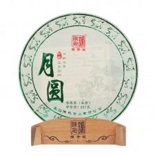 2019, Полнолуние, 357 г/блин, шэн, ч/ф Чэньшэн Хао