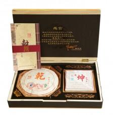 2014, Цянь и Кунь (Ян и Инь), 1 кг/комплект, шэн, ч/ф Чэньшэн Хао