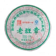 2008, Лаобаньчжан, влажный склад(!), 400 г/блин, шэн, ч/ф Чэньшэн Хао