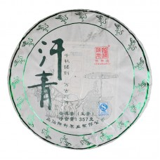 2016, Круг Истории, 357 г/блин, шэн, ч/ф Чэньшэн Хао