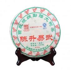 2013, Иушанец, 357 г/блин, шэн, ч/ф Чэньшэн Хао