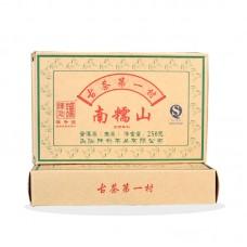 2014, Наньношанец, 250 г/кирпич, шэн, ч/ф Чэньшэн Хао