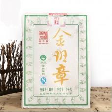 2015, Золото Баньчжана, 1 кг/кирпич, шэн, ч/ф Чэньшэн Хао